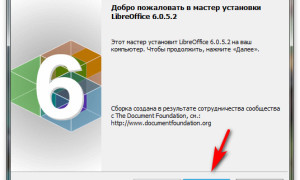Как установить LibreOffice