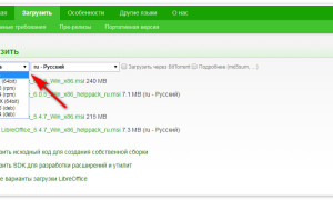 Скачать LibreOffice бесплатно